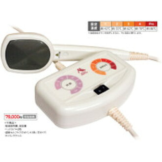 NEW!三井式温热治疗器3 MI-03三井温热三井式温热治疗器III MI03