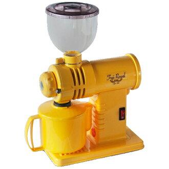 富士皇家当富士的机器咖啡研磨机支架黄色 R-220 (标准型)