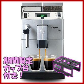 日本 Saeco 咖啡机 SUP041E liricaplus