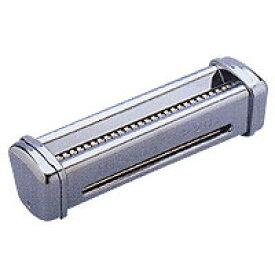 Imperia パスタマシン専用カッター IPS-RT1(1.5mm幅) インペリア ◆本体と同時購入で送料無料