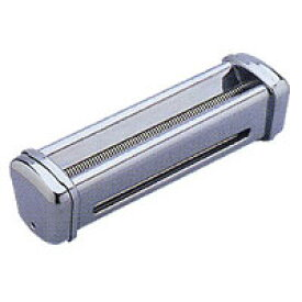 Imperia パスタマシン専用カッター IPS-RT3(4.0mm幅) インペリア ◆本体と同時購入で送料無料