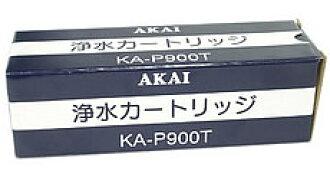 水淨化器墨水匣 Ka P900T 赤井電 (赤井)