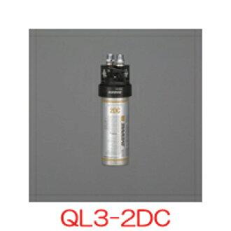 供,诶,供酒吧纯的业务使用的小型的浄水器給茶機、冷水机使用的QL3-2DC