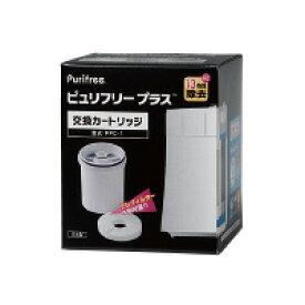 キッツ 交換カートリッジ PPC-1 ピュリフリープラス用 【送料無料】