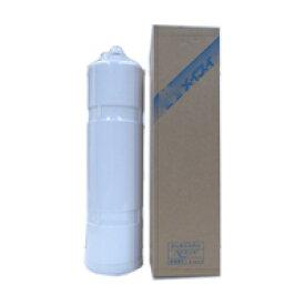 メイスイ 業務用浄水器 NFX-OC専用カートリッジ