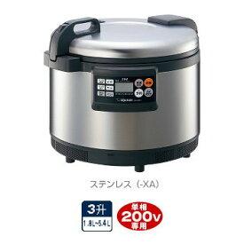 象印(ZOJIRUSHI) 業務用IH炊飯ジャー NH-GE54-XA 単相200V専用【代引き不可】
