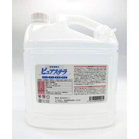 ウイルス除菌 除菌剤 抗菌 特殊電解水 ピュアステラ 多目的洗浄剤 原液 4L pH13.2 水で薄めて使える 希釈用 お掃除用品 ゼノン 【新型コロナウイルスCOVID-19への効果が期待されています】