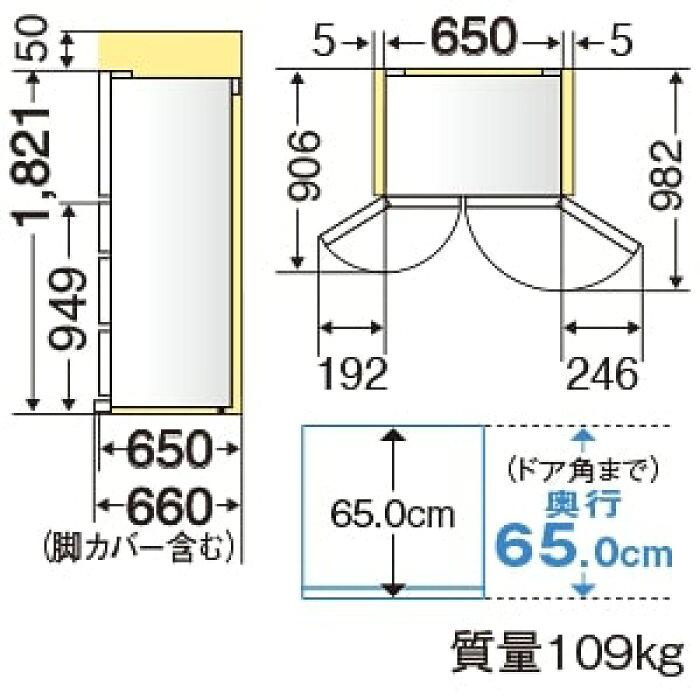 [設置無料]三菱電機MITSUBISHIELECTRIC冷蔵庫スマート大容量WXシリーズMR-WX47E-Wクリスタルホワイト470L高さ1,821mm