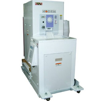 """""""Payee"""" takarada Institute (HOHDEN) rice-polishing machine once through type milling machine OS-60 ◆ non-cash on delivery"""