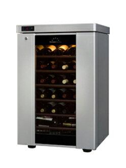 Wine cellar Forster long Flash ST-SV 140G(P) Platinum wine storage 36 books)