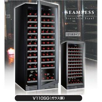 Vintec and vintec wine cellar V110SG (glass doors)