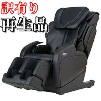 富士医疗按摩放松网络为 845 黑色 (BK)。