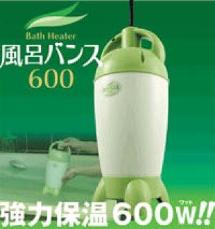 帕拉加热器希尔焦油浴 600 万斯