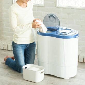 ベルソス 2 tank type washing machine VS-H016 極洗 S small size washing machine VERSOS