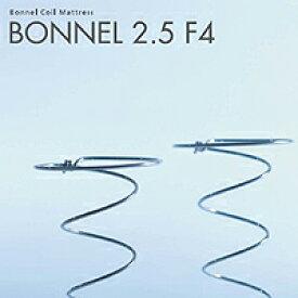 ドリームベッド F-4 セミダブル ボンネル2.5 ボンネルコイルマットレス【代金引換対象外】【配送時間帯指定非対応】