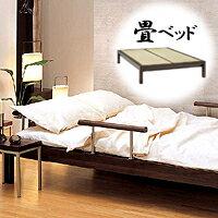 120 single bed frame u0026 tatami mat set mugen120