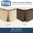 Fineluxury_boxskirt