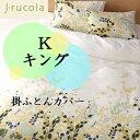Jl001-k