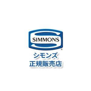 シモンズ 電動リクライニングベッド フレームのみ シモンズマキシマ デューク 4モーター駆動 セミダブルサイズ SR1810001/SR1810002