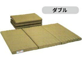 日本ヘルス工業 ヘルスロールキング ダブルサイズ カラー:ベージュ(キャメル)代引・時間指定対象外