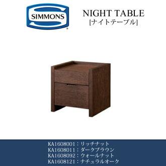 西蒙斯床头柜KA1608121天然橡树(agu·mezonfino)