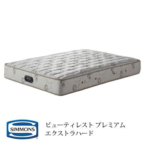 シモンズ マットレス AA16231-Q エクストラハード ビューティレスト プレミアム 6.5インチコイル 連続キルト クイーンサイズ