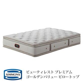 席夢思床墊 AA16221 單長席夢思溢價金價值枕頭頂席夢思床墊席夢思溢價金價值枕頭頂