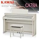 Ca78a main