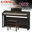Cn27r main