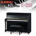 K200 main