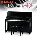 K400 main