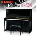 K500 main