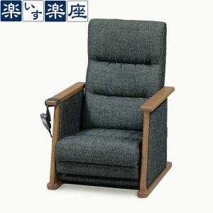 【開梱設置付き送料無料】 馬場家具 電動起立補助高座椅子 楽いす楽座 ラベンダーII【代引き不可】