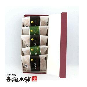 【のし対応】 寺子屋本舗 和菓子 京のどら焼き あわせ月 抹茶 小豆 ハーフ 5個入り