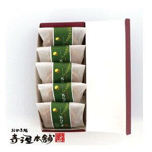 【のし対応】 寺子屋本舗 和菓子 京のどら焼き あわせ月 宇治抹茶 5個入り