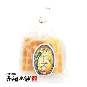 寺子屋本舗 せんべい ミニパック 塩チーズ 5枚入り