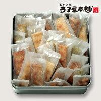 『花敷撰(はなしきせん)28枚入り缶』