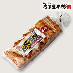 寺子屋本舗 せんべい おかき 醤油手焼 5枚パック