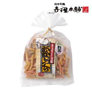 寺子屋本舗 かりんとう 野菜 90g