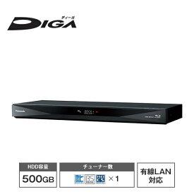 DIGA(ディーガ) 500GB HDD搭載 BDレコーダー 1チューナー Panasonic (パナソニック) DMR-BRS530★