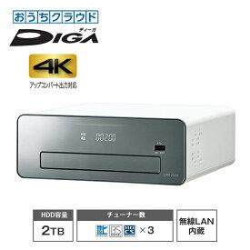 おうちクラウドDIGA(ディーガ) 2TB HDD搭載 ブルーレイレコーダー 3チューナー Wi-Fi内蔵 Panasonic (パナソニック) DMR-2T200★