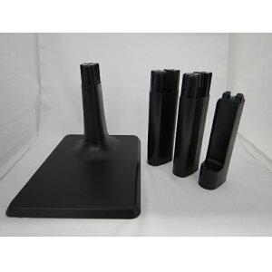 充電スタンド (対応機種 PV-B550E6 PV-B550E7 PV-BFH500 PV-BFH900 PV-BH500G PV-BH900G PV-BT5000) HITACHI (日立) PV-BFH900-016★