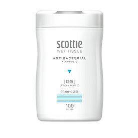スコッティ ウェットティシュー 除菌 アルコールタイプ 本体(100枚) 日本製紙クレシア 76988★