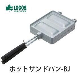 LOGOS ホットサンドパン-BJ LOGOS (ロゴス) 81062241★