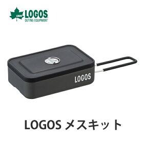 LOGOS メスキット 直火調理可能 フライパン、鍋、お皿代わり ソロキャンプ LOGOS (ロゴス) 88230250★