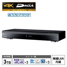 おうちクラウドDIGA(ディーガ) 4Kチューナー内蔵モデル 3TB HDD搭載 ブルーレイレコーダー 3チューナー Panasonic (パナソニック) DMR-4T301★