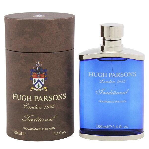 【ヒュ— パーソンズ】 ヒュ— パーソンズ オーデパルファム・スプレータイプ 100ml 【香水・フレグランス:フルボトル:メンズ・男性用】【HUGH PARSONS HUGH PARSONS FRAGRANCE FOR MEN SPRAY】
