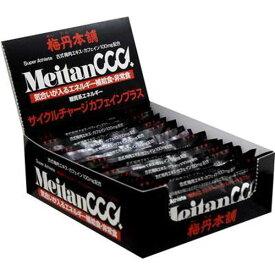 【梅丹本舗】 MEITAN(メイタン) サイクルチャージ カフェインプラス #4007 40g×15包入り 【健康食品:サプリメント:機能性成分:クエン酸】【MEITANHONPO】