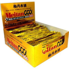 【梅丹本舗】 MEITAN(メイタン) サイクルチャージ カフェインプラス200 #4135 40g×15包入り 【健康食品:サプリメント:機能性成分:クエン酸】【MEITANHONPO】