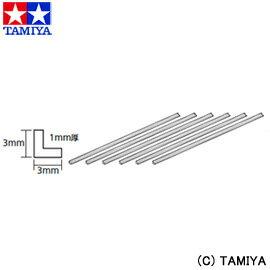 【タミヤ】 楽しい工作 No.199 プラ材3mmL形棒 (6本入) 【玩具:超合金・ロボット:特撮・ヒーロー:仮面ライダーシリーズ】【楽しい工作(素材)】【TAMIYA Plastic Beams 3mm Lx6】